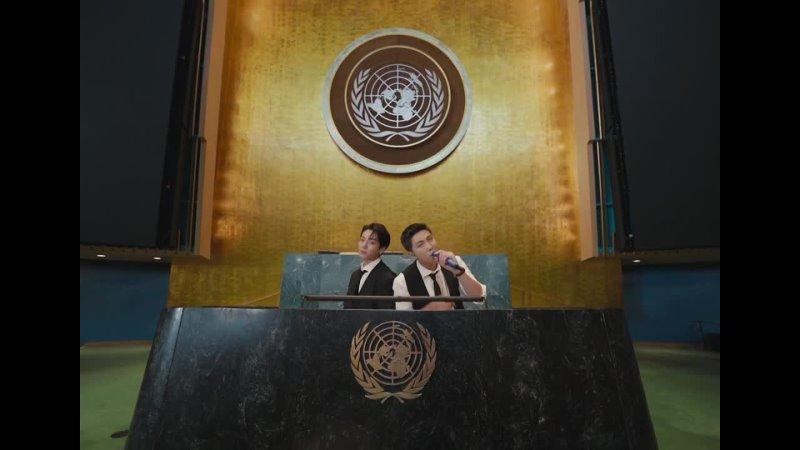 BTS Permission to Dance выступление на ООН United Nations General Assembly SDGs Official Video 🕊