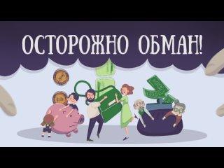 Видео от Управление МВД России по Томской области