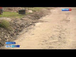 ‼ Канавы для водоотведения на улице Маяковского в ...