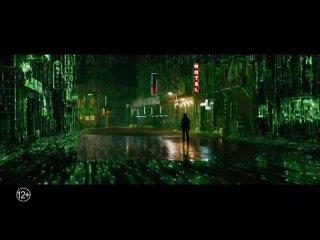 Официальный трейлер фильма «Матрица: Воскрешение» — премьера в кино 16 декабря