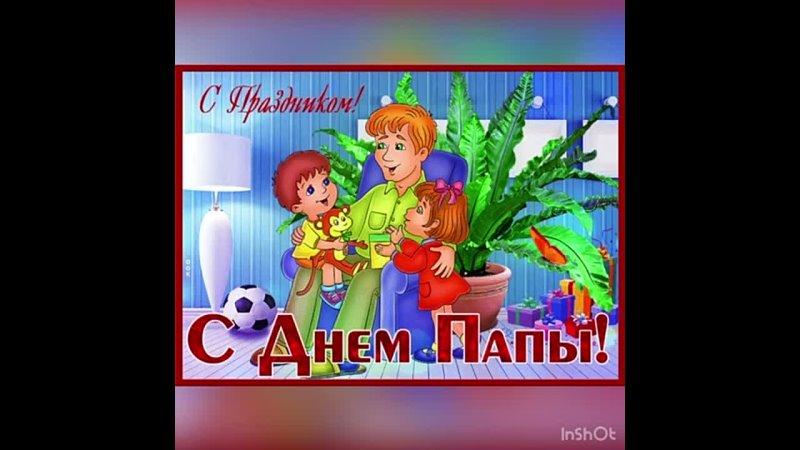 Видео от Татьяны Шляпиной