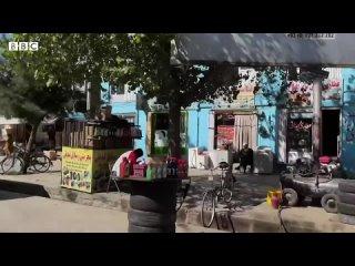 BBC News - Русская служба Запрет на учебу и работу Как живут женщины в Афганистане после госпереворота | Репортаж Би-би-си