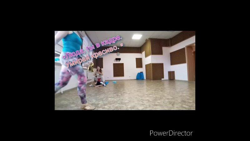 Видео от Людмилы Зелениной