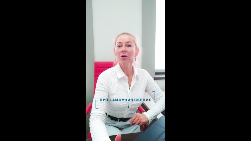 Видео от Центр Психологии Тела