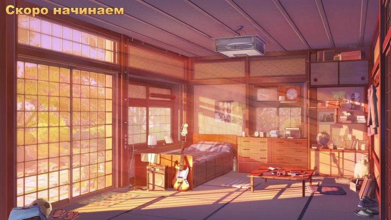 Потоковая трансляция просмотра анимации или игрового контента