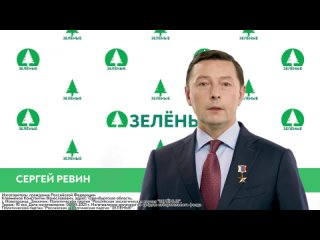 Видео от ЗЕЛЕНЫЕ ЧЕЛЯБИНСК | Экология
