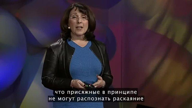 Liza Felqdman Barrett Kak rozhdayutsya yemoci