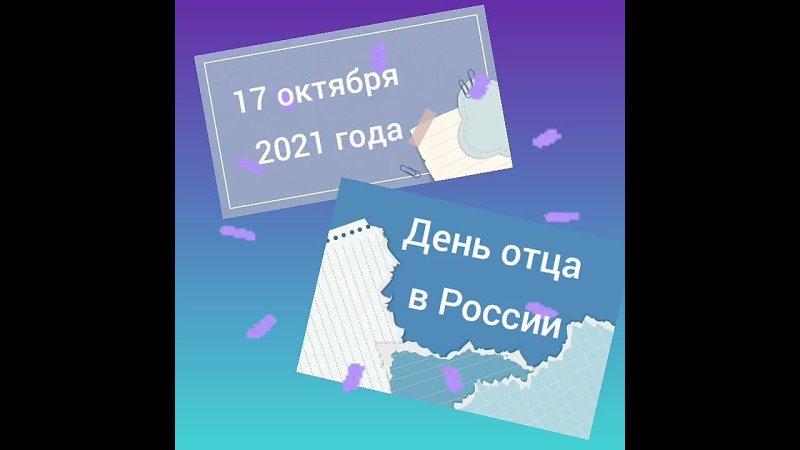 Видео от Елены Урванцевой