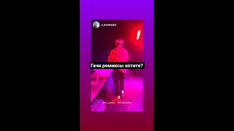 Видео от ЗАЦВ