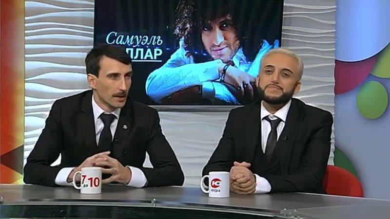 ПРЕМЬЕРА Самуэль Баллар Жажда