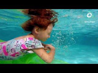 Дитя воды Мама + Очарование