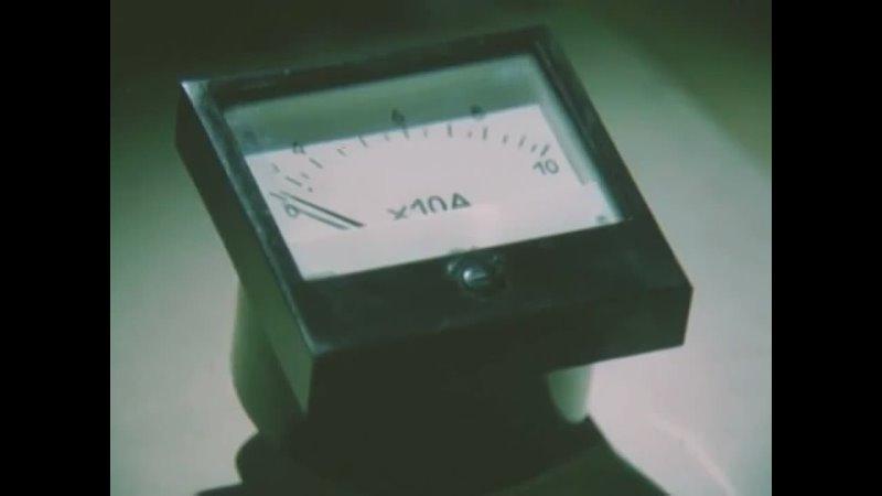 Третий звонок 1986 ЦентрНаучФильм