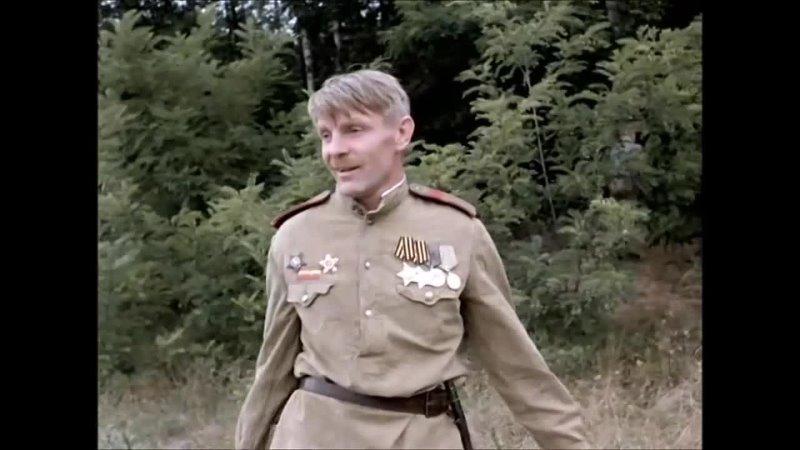 Пуля - это тебе не монпансье... (Александр Маленький,1981)