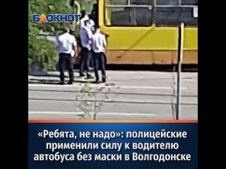 Сотрудникам ГИБДД пришлось залезть в салон автобус...