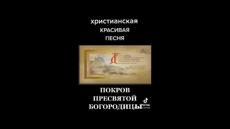 Видео от Протоиерея Алексия Бочкарёва