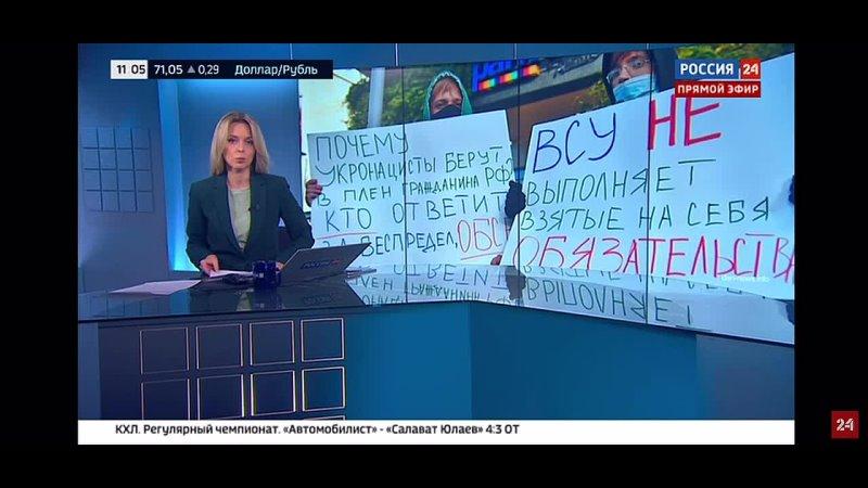 Видео от Днепр Вставай Днепропетровск Новороссия
