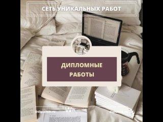 Видео от Наталии Власовой