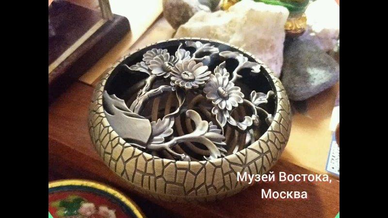 Праздник Луны или Середины Осени Юлия Фэм Андрей Гретчин Музей Востока 2021