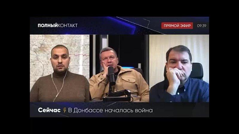 ВСУ превращают захваченную Старомарьевку в укрепрайон с заложниками
