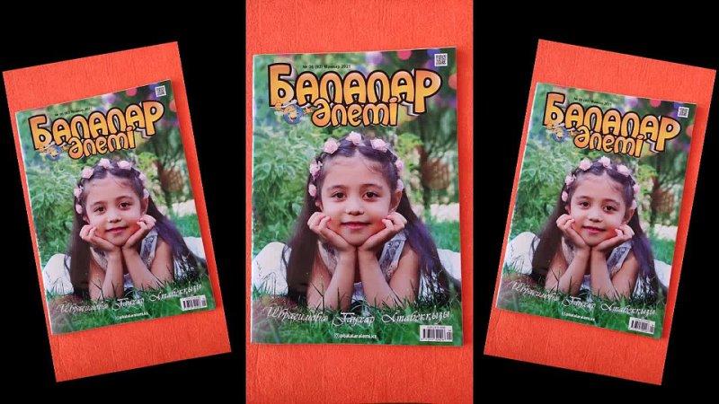 Видео от Детскаи Библиотеки Есильской