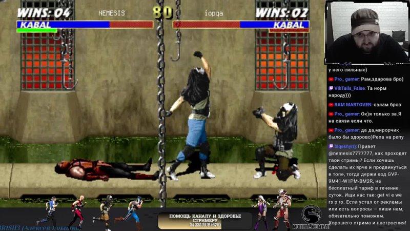СВОЯ ИГРА по Ultimate Mortal Kombat 3