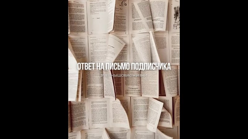 Видео от Психолог Анастасия Чернышова