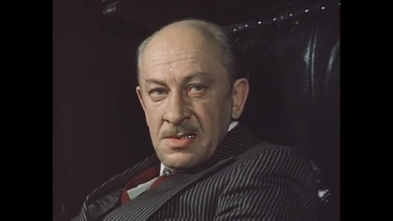Указ 7 8 шьёшь начальник Фрагмент из фильма Место встречи изменить нельзя 1979