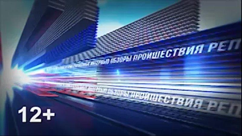 2334 выпуск Новости ТНТ Березники 25 октября 2021
