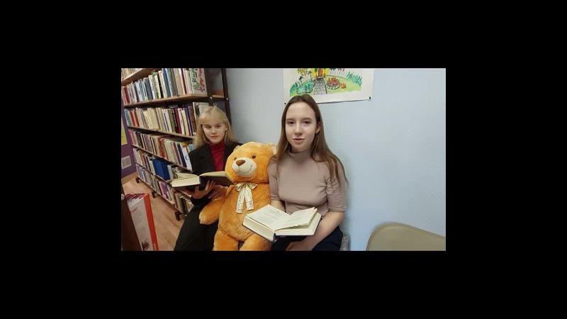 Видео от Детская библиотека Шондi войт