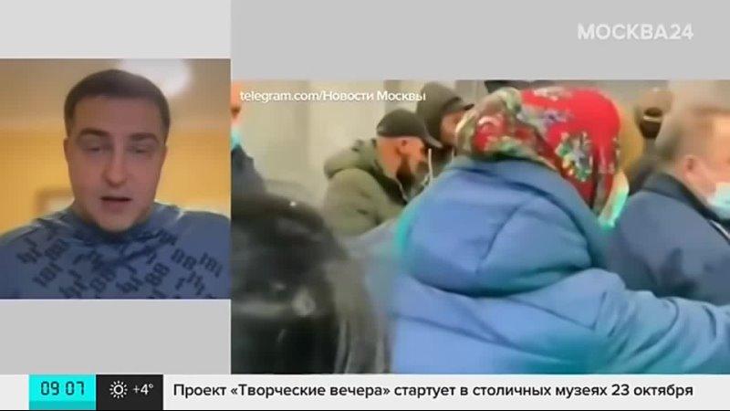Вот это поворот Москвичка сделавшая замечание хулиганам в метро стала обвиняемой Москва 24