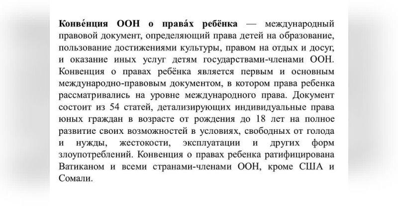 Видео от Екатерины Шестаковой