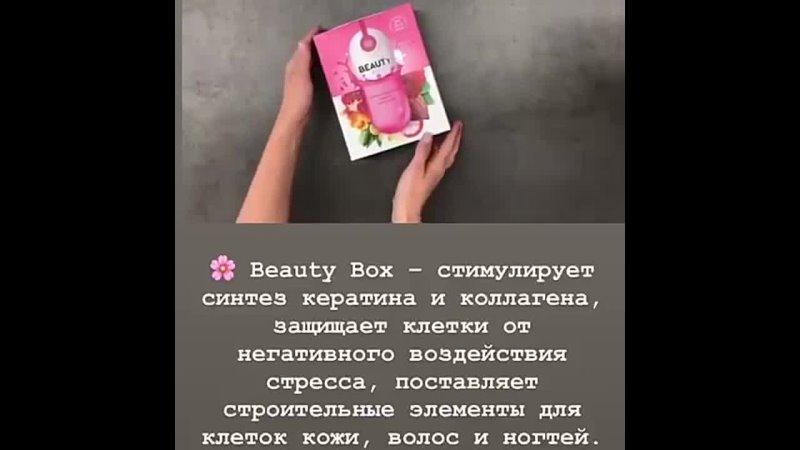 Видео от Натальи Свинцовой