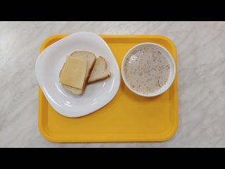 Завтрак в четверг