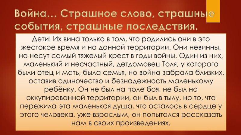 Видео от Краснокумскаи Сельской Библиотеки