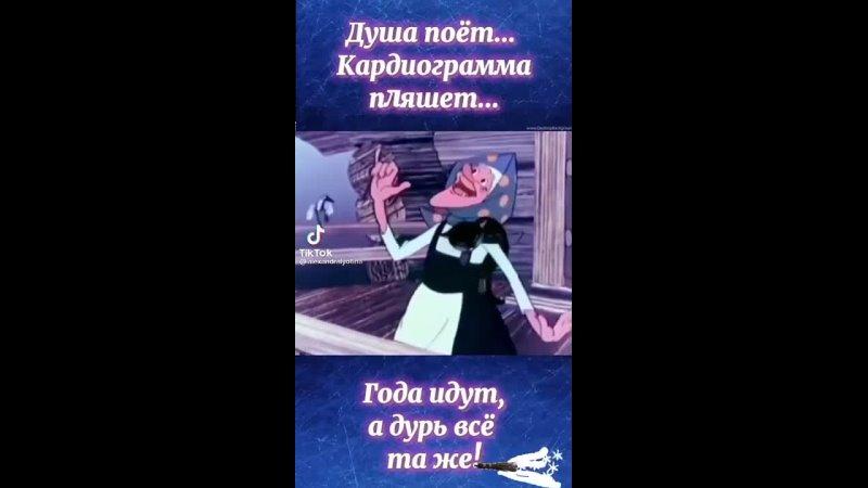Видео от Антонины Хохловой