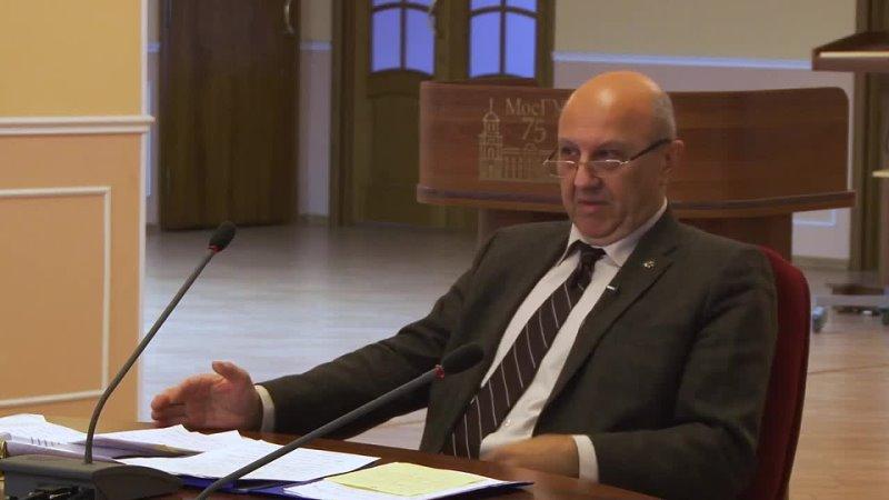 Секретный доклад глобалистов Хаос в мире продлится до 2026 го года Андрей Фурсов