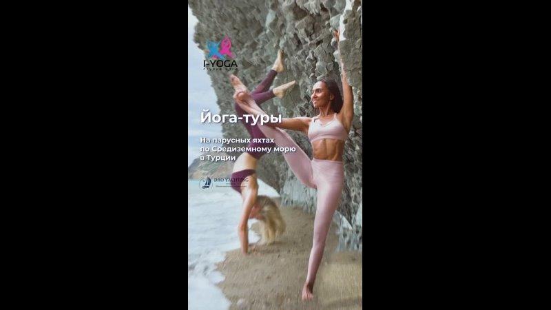 Видео от VEGETARIAN портал о здоровом образе жизни