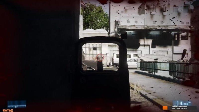 1 Battlefield 3 Стрим