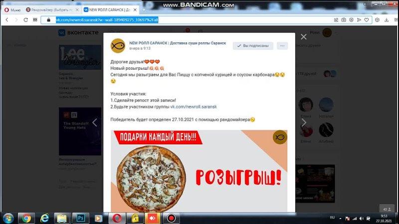 Видео от NEW РОЛЛ САРАНСК Доставка суши роллы Саранск