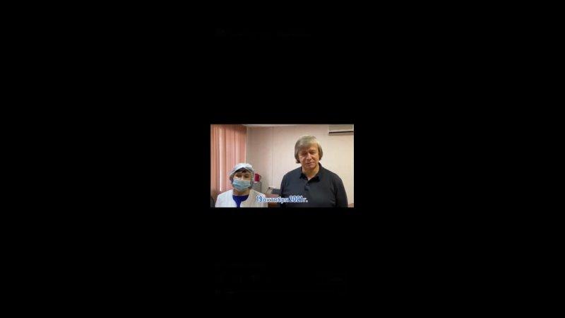 Screen Recording 20211019