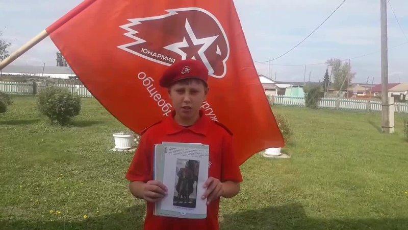 Юнармеец Буйлов Ярослав принял участие во Всерросийском конкурсе