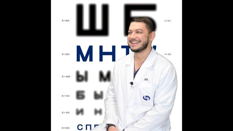 Видео от МНТК Микрохирургия глаза Оренбургский филиал
