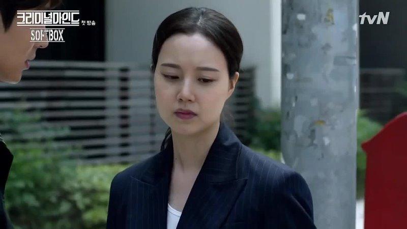 Мыслить как преступник Южная Корея 1 серия Озвучка SoftBox