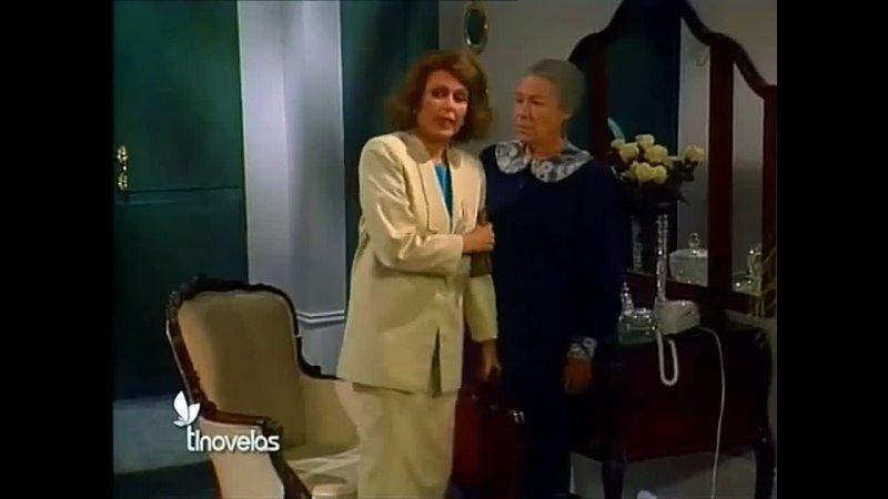 Дикая Роза 22 серия