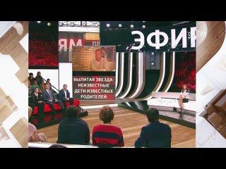 Судьба человека с Борисом Корчевниковым. Эфир от . Татьяна Шитова