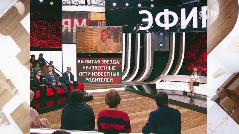 Судьба человека с Борисом Корчевниковым Эфир от 22 09 2021 Татьяна Шитова