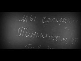 TAMAN - Мадам (Клип под трек)