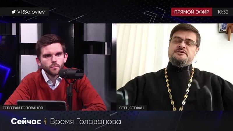 Финляндия под суд за цитату из Библии депутат Пяйви Рясянен 06 10 21