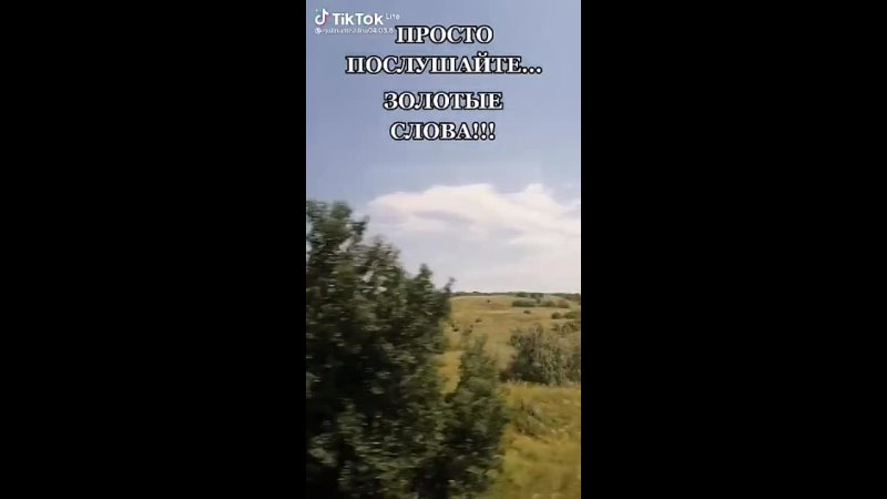 Видео от Эли Мифтаховой