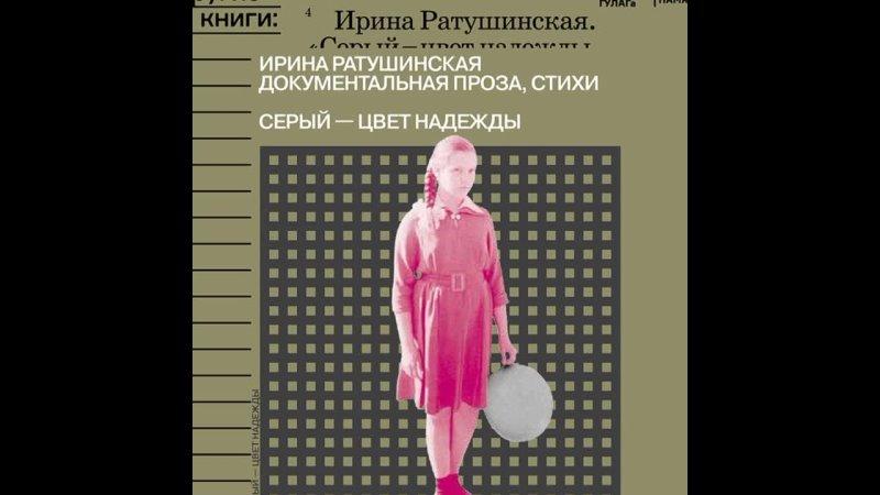 Видео от Холмогорская районная библиотека